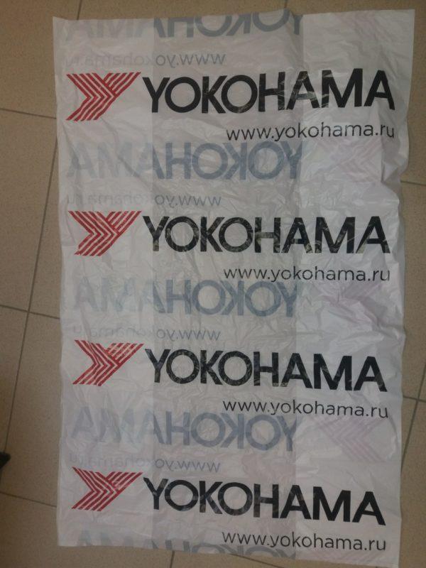 Пакет полиэтиленовый большой для а/шин с логотипом Yokohama (Упаковка 100 шт)